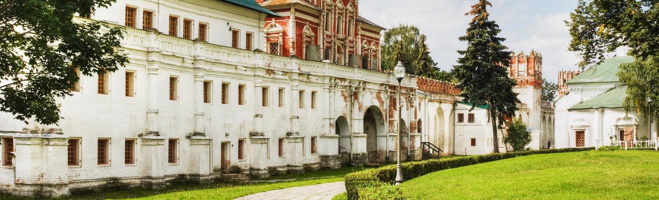 Moscow - Urban, Historic, Nightlife