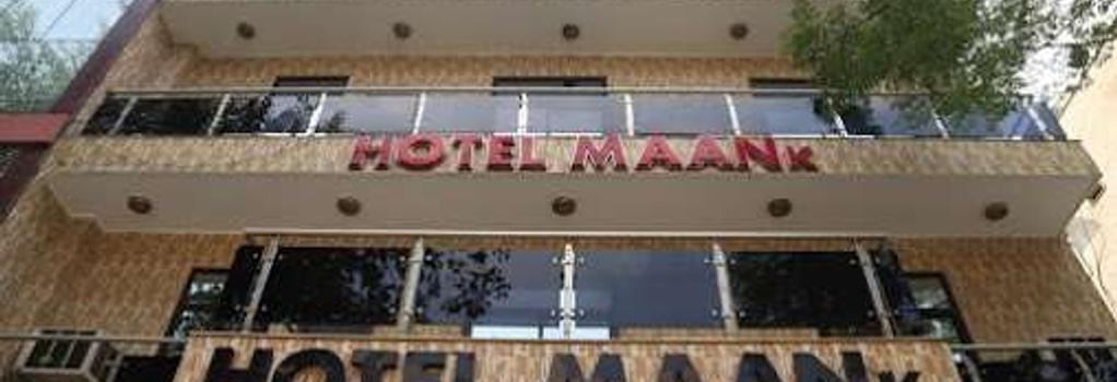 Hotel Maan K - New Delhi - Building