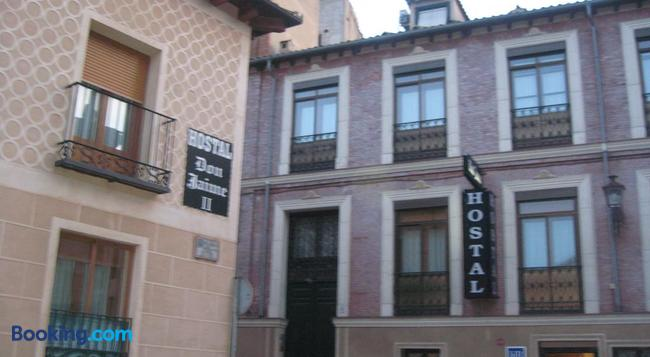 Don Jaime - Segovia - Building