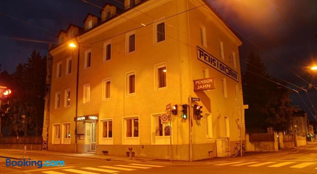Pension Jahn - Salzburg - Building