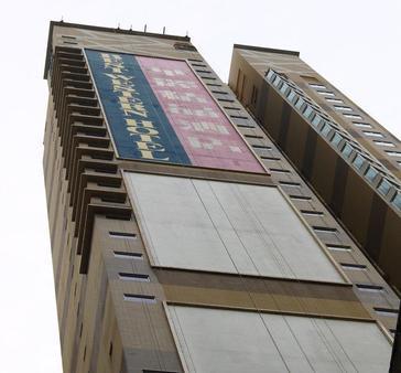 Best Western Hotel Causeway Bay - ฮ่องกง - อาคาร