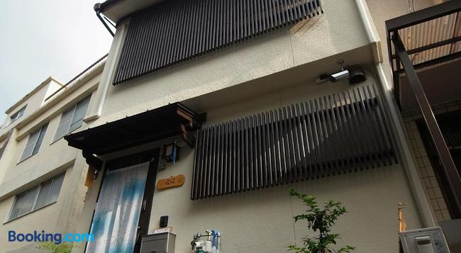 Guesthouse Engawa - Kyoto - Building