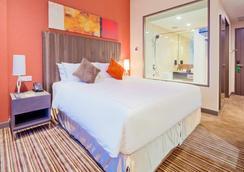Park Avenue Changi - สิงคโปร์ - ห้องนอน