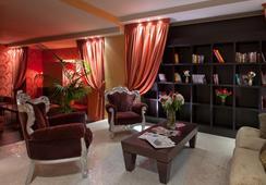 Hotel Fiume - โรม - เลานจ์