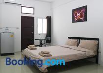 Baan Mai Guest House
