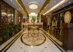 Ankawa Royal Hotel & Spa - เอร์เบล - ล็อบบี้