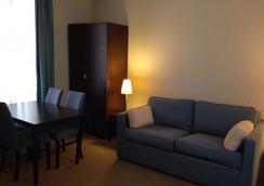 Residence Le Saint Jean - ลูร์ด - ห้องนอน