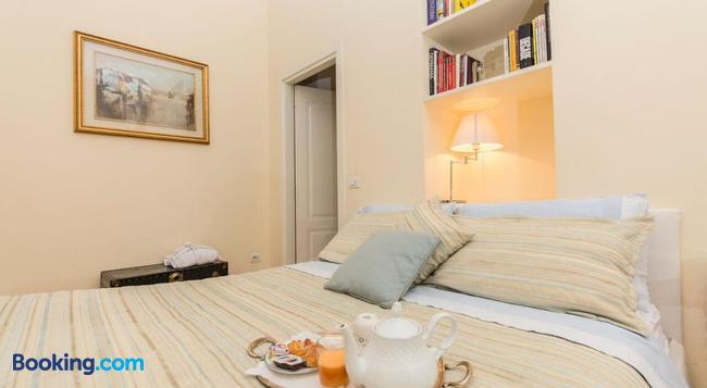 B&B Annabel - Milan - Bedroom