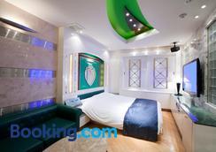 Hotel & Spa J-Mex Shinjuku Kabukicho (Adult Only) - โตเกียว - ห้องนอน