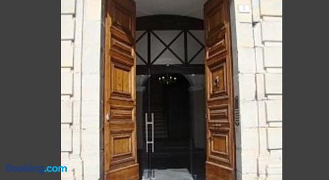 Antica Dimora - Cagliari - Building