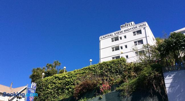 Capital View Motor Inn - Wellington - Building