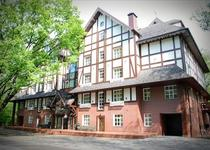 Park Hotel Golosievo