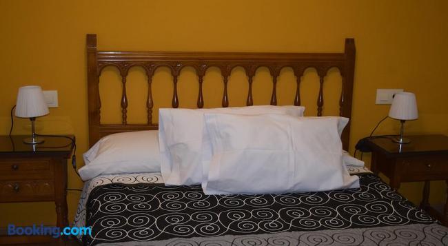Hostal Waksman - Valencia - Bedroom