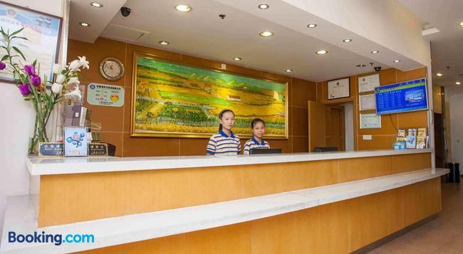 7 Days Inn Chengdu Shuangnan Branch - Chengdu - Building