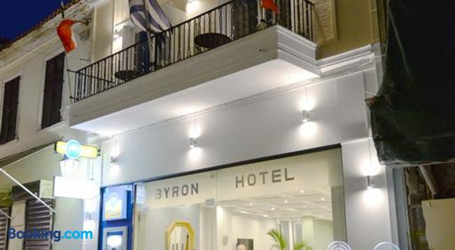 Hotel Byron - Athens - Building