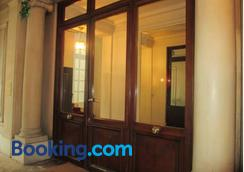 Bed And Breakfast Paris Arc De Triomphe - ปารีส - อาคาร