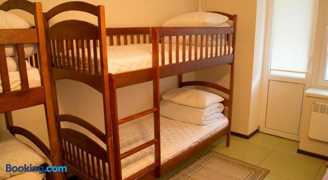 Citrus Hostel - Kiev - Bedroom