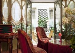 Hotel Chambiges Elysées - ปารีส - ล็อบบี้