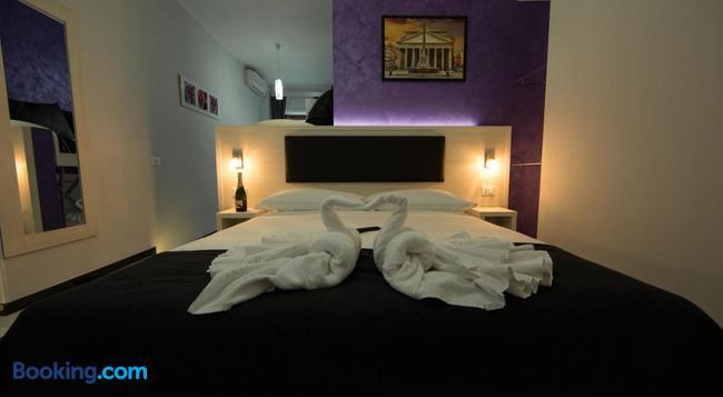 Love of Rome - Rome - Bedroom
