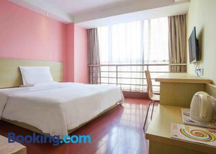 7Days Inn Nanchang Gaoxin