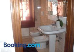 La Maison Blanche - โรม - ห้องน้ำ