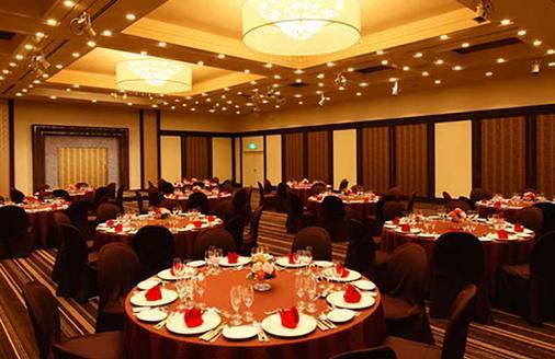 โรงแรมชินางาวะ พรินซ์ - โตเกียว - ห้องจัดเลี้ยง