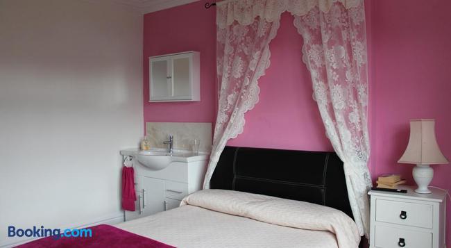 Saint Gabriel's Road Guesthouse - London - Bedroom