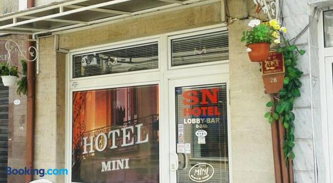 Mini Hotel - Plovdiv - Building