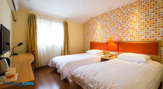 Home Inn Shanghai National Exhibition And Convention Centre East Yigang Road - Shanghai - Bedroom