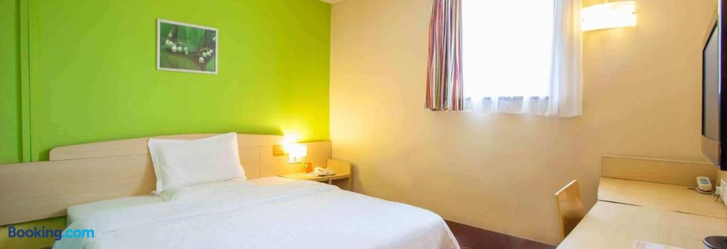 7Days Inn Hefei Railway Station Plaza - Hefei - Bedroom