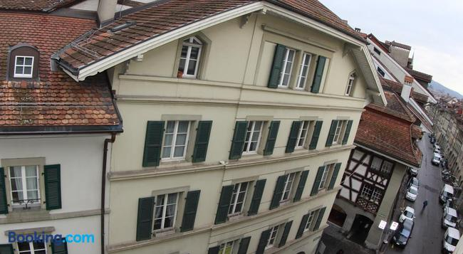 Bern Backpackers Hotel Glocke - Berne - Building