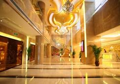 Changsha Kingfun International Hotel - ฉางชา