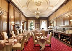 Grand Royale London Hyde Park - ลอนดอน - ร้านอาหาร