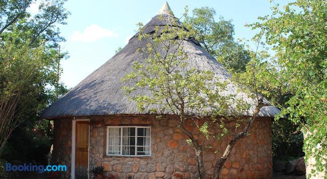 Limerick Cottages - Bulawayo - Building