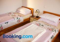 Guesthouse Aljic - ซาราเยโว - ห้องนอน