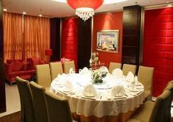 Days Hotel Jindu Fuzhou - ฟุโจว - ห้องนอน