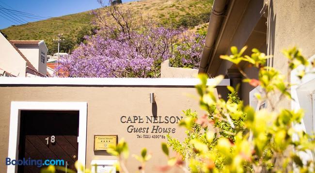 Cape Nelson Guest House - Cape Town - Building