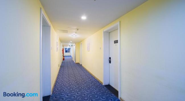 7Days Inn Dagu South Road - Tianjin - Building