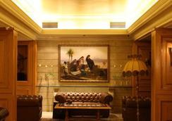 Grand Hotel Beirut - เบรุต - ล็อบบี้