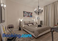 St. George's Vatican Suites - โรม - ห้องนอน