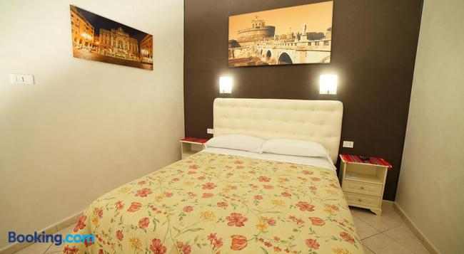 Hotel Giugiù - Rome - Bedroom