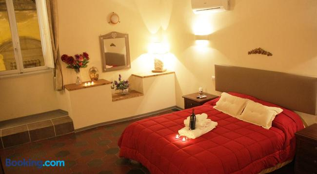 B&B Verrocchio - Florence - Bedroom