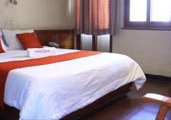 Hotel Ambassadeur - ไนโรบี - ห้องนอน
