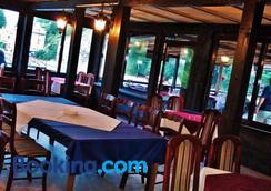 Pansion Bazeni - ซาราเยโว - ร้านอาหาร