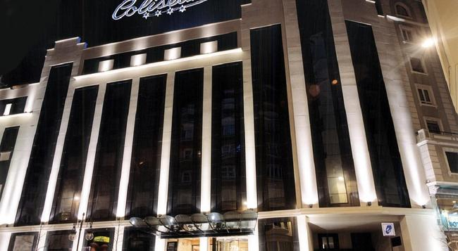 Hotel Silken Coliseum - Santander - Building