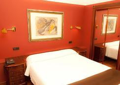 Hotel Sercotel Corona De Castilla - บูร์โกส - ห้องนอน