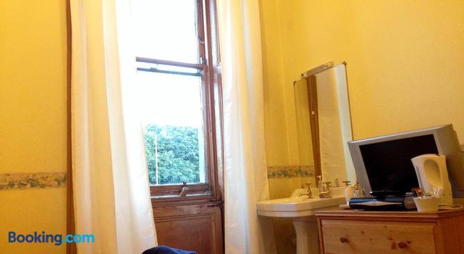 Ardgowan - Edinburgh - Bedroom