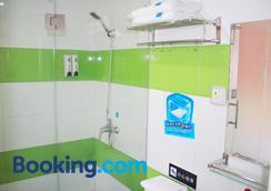 7Days Inn Hefei Railway Station Plaza - เหอเฝย์ - ห้องน้ำ