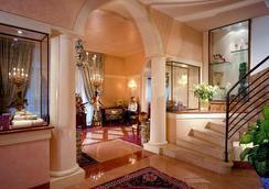 Bonvecchiati Hotel - เวนิส - ล็อบบี้