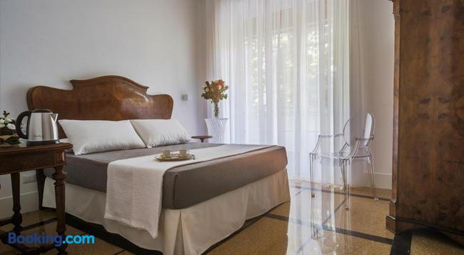 Gatsby Guest House - Rome - Bedroom
